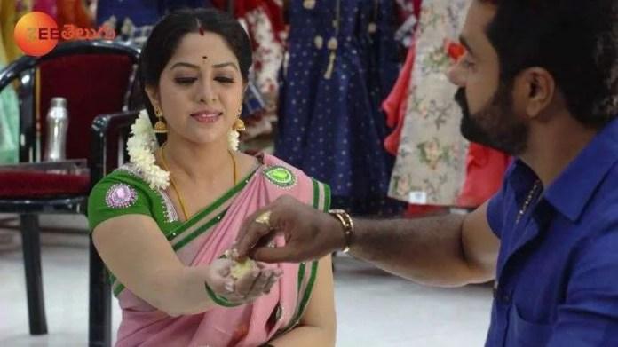 Rama Sakkani Seetha Title Song Lyrics