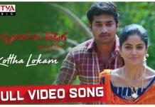 Kottha Lokam Song Lyrics