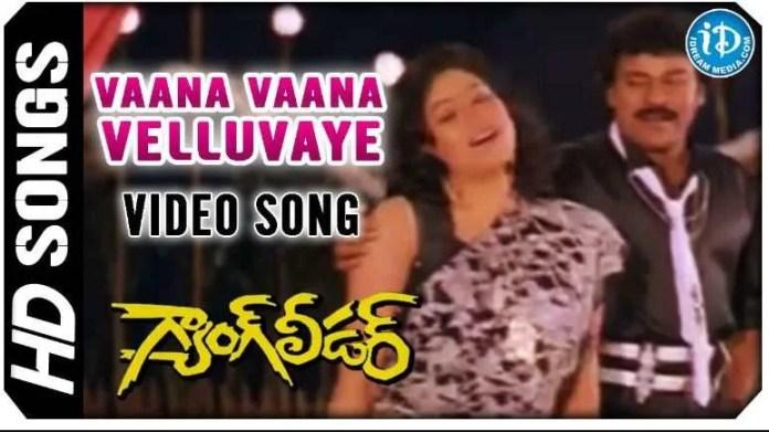 Vaana Vaana Velluvaye Song Lyrics