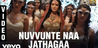 Nuvvunte Naa Jathagaa Song Lyrics