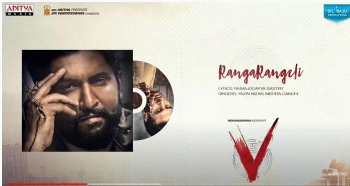 Ranga Rangeli Song Lyrics