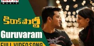 Guruvaram Sayamkalam Song Lyrics