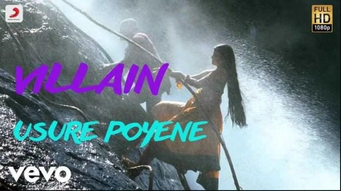 Usure Poyene Song Lyrics