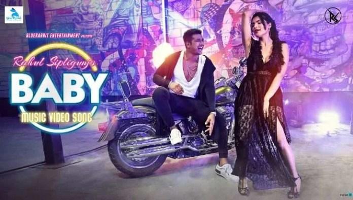 Rahul Sipligunj BABY Song Lyrics