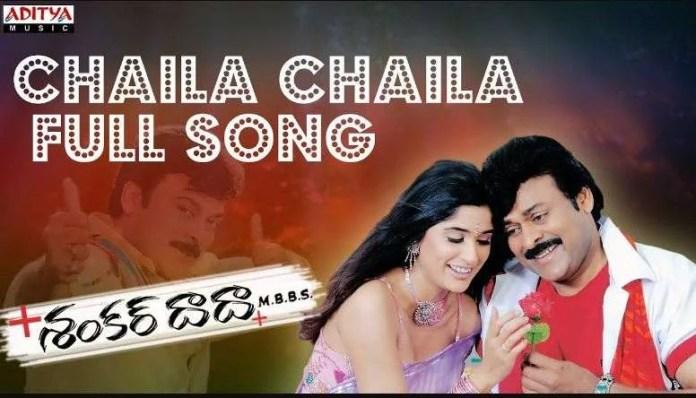 Chaila Chaila Song Lyrics