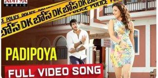 Padipoya Padipoya Song Lyrics