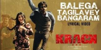 Balega Tagilavey Bangaram Song Lyrics