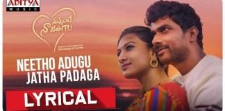 Neetho Adugu Jatha Padaga Song Lyrics