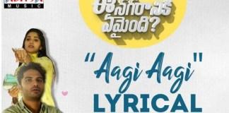 Aagi Aagi Song Lyrics