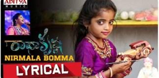 Nirmala Bomma Song Lyrics