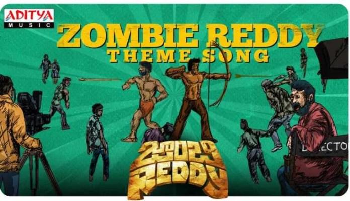 Zombie Reddy Theme Song Lyrics