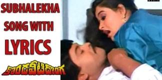 Subhalekha Rasukunna Song Lyrics