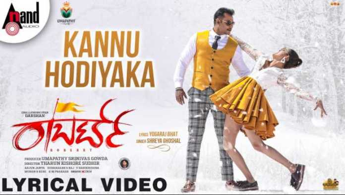 Kannu Hodiyaka Song Lyrics
