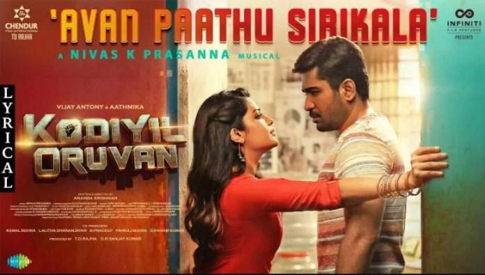 Avan Paathu Sirikala Song Lyrics