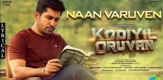 Naan Varuven Song Lyrics