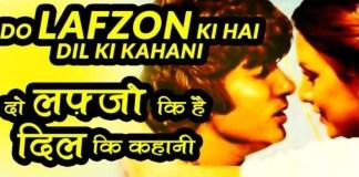 Do Lafzon Ki Hai Dil Ki Kahani Song Lyrics