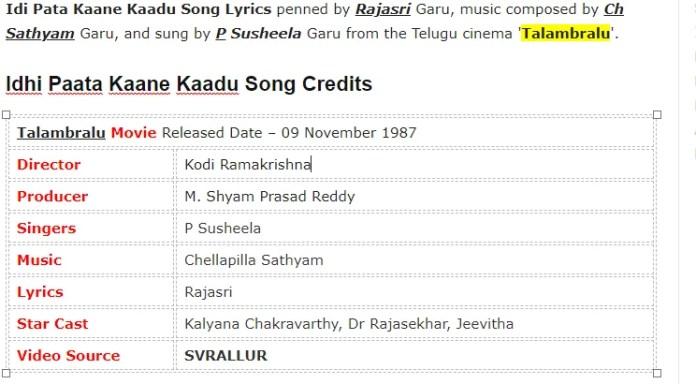 Idi Pata Kaane Kaadu Song Lyrics