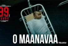 O Maanavaa Song Lyrics