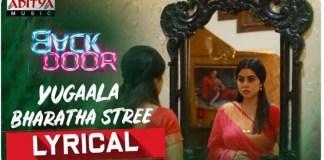 Yugala Bharatha Stree Song Lyrics