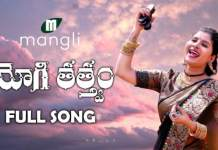 Mangli Yogi Tatvam Song Lyrics