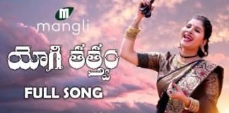 Mangli Yogi Tatvam Song Lyrics