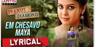 Em Chesavo Maya Song Lyrics