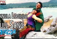 Kannula Logililo Song Lyrics