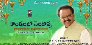 Kondalalo Nelakonna Song Lyrics
