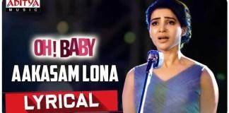 Aakasam Lona Song Lyrics