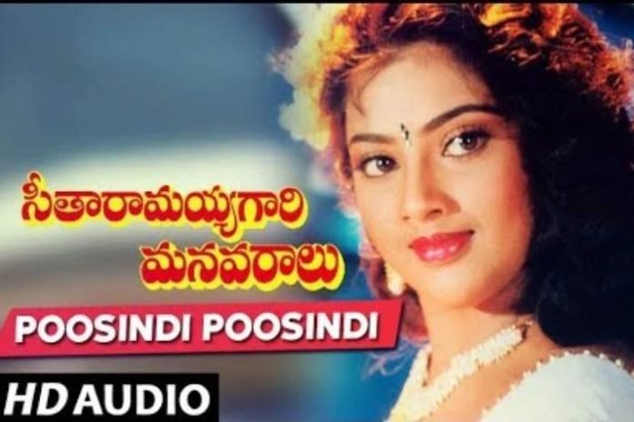 Poosindi Poosindi Punnaga Song Lyrics