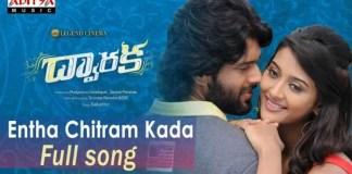 Entha Chitram Kada Song Lyrics