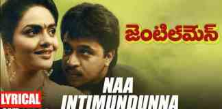 Naa Inti Mundunna Song Lyrics