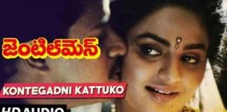Kontegadni Kattuko Song Lyrics
