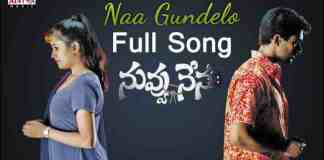 Naa Gundelo Song Lyrics