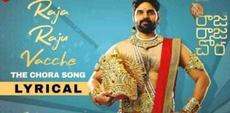 Raja Raju Vacche Song Lyrics