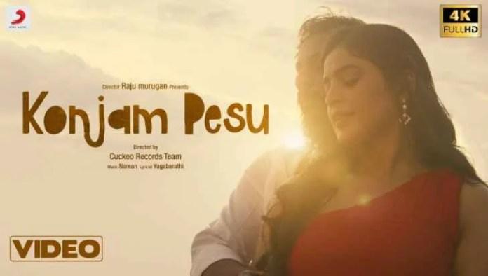 Konjam Pesu Song Lyrics