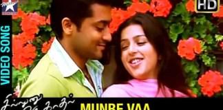 Munbe Vaa Song Lyrics