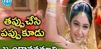 Brindavanamali Song Lyrics