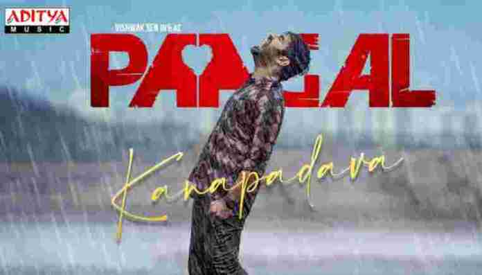 Kanapadava Song Lyrics