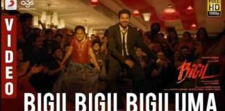 Bigil Bigil Bigiluma Song Lyrics