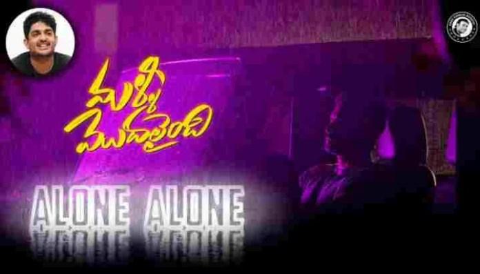 Alone Alone Song Lyrics
