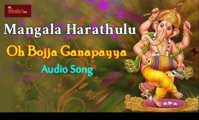 Nee Bantu Nenayya Song Lyrics