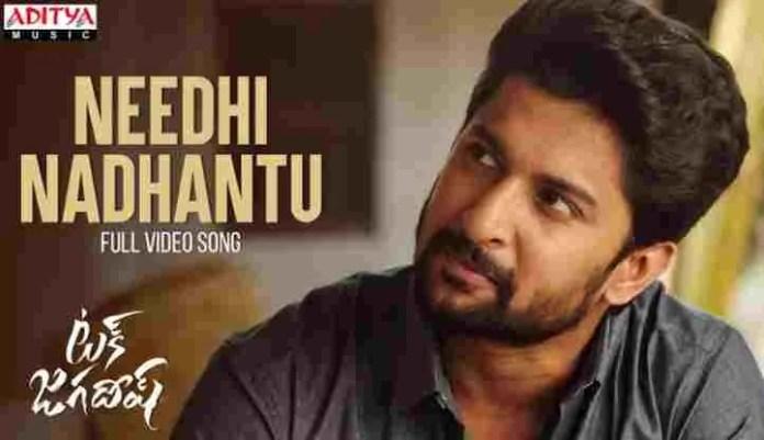 Needhi Nadhantu Song Lyrics
