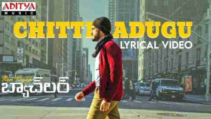 Chitti Adugu Song Lyrics