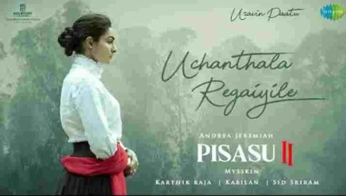 Uchanthala Regaiyile Song Lyrics