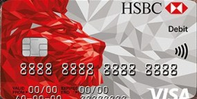 hsbc_debit_card