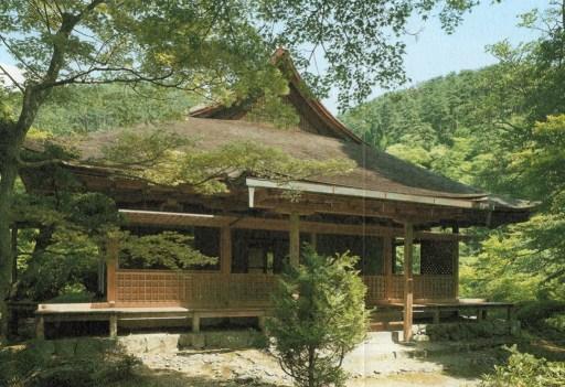 高山寺石水院