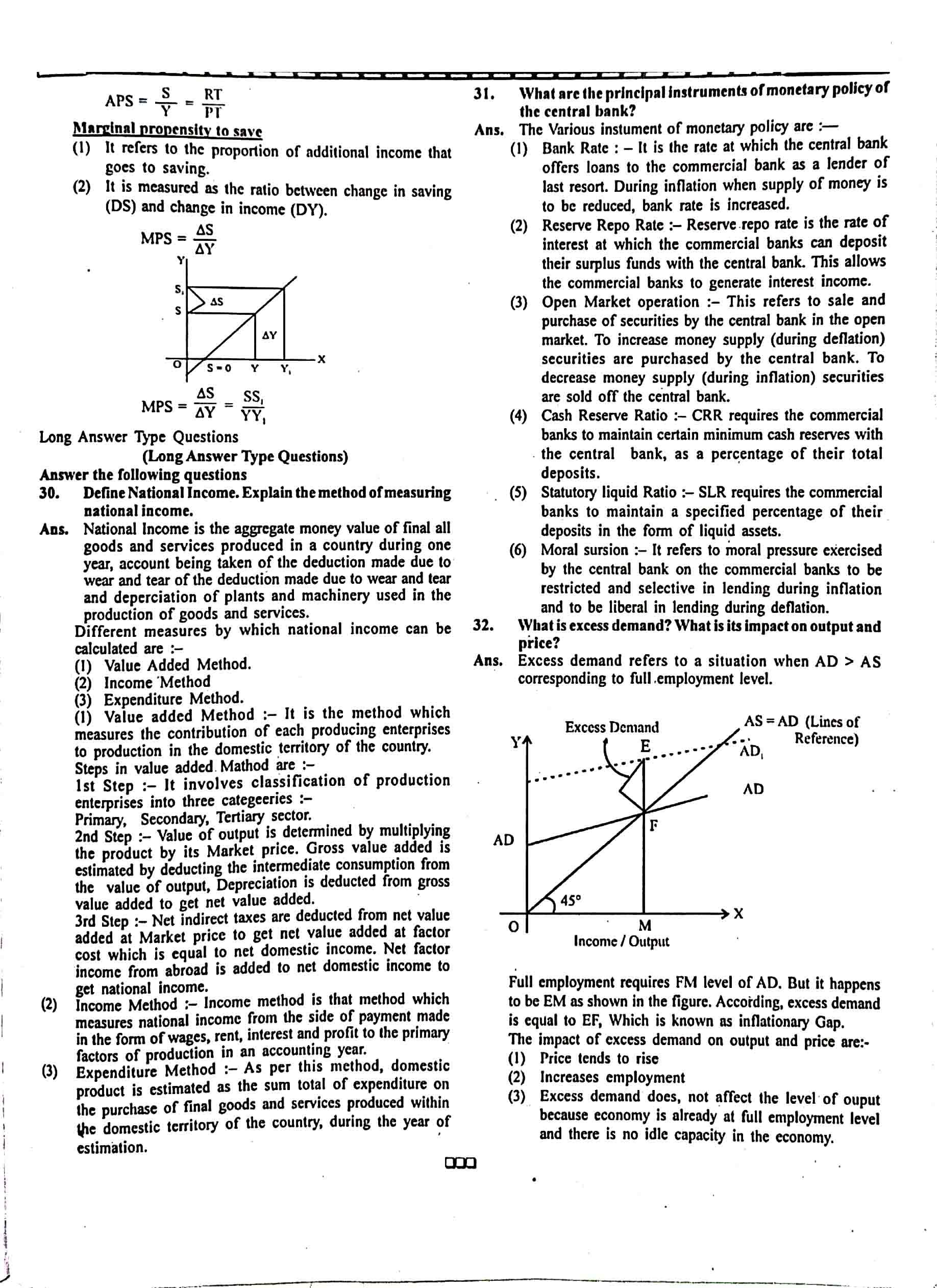 JAC Class 12 economics Question Paper 2014 with Solution