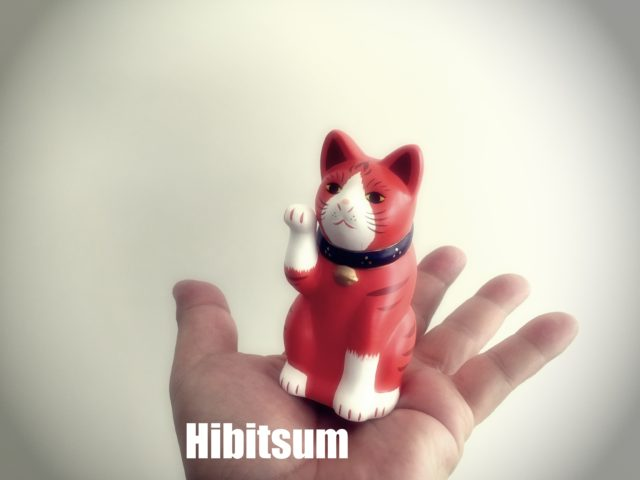 hibitsum_IMG_7186
