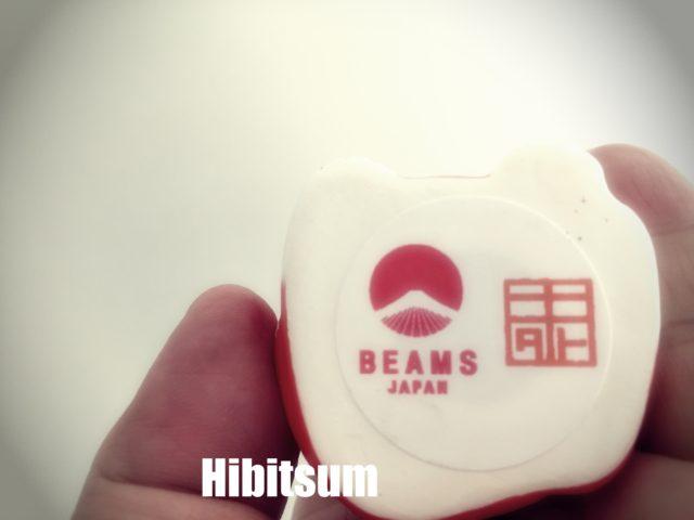hibitsum_IMG_7187